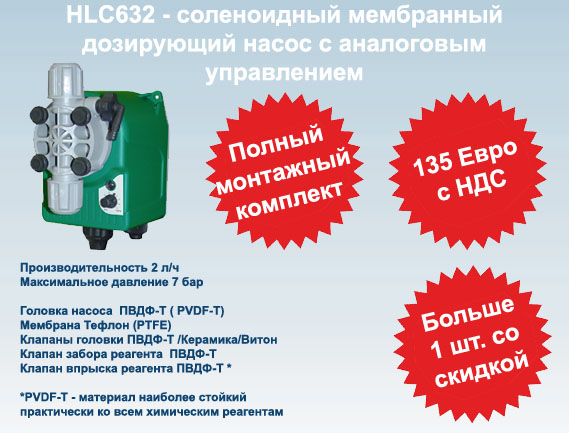 HLCpromo копия